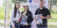 Clic para ver galeria Ingeniería Mecánica desarrolló el concurso: 'Prueba tu creatividad e ingenio para la resolución de problemas'