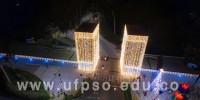 Clic para ver galeria Inagurado alumbrado navideño de la UFPS Seccional Ocaña